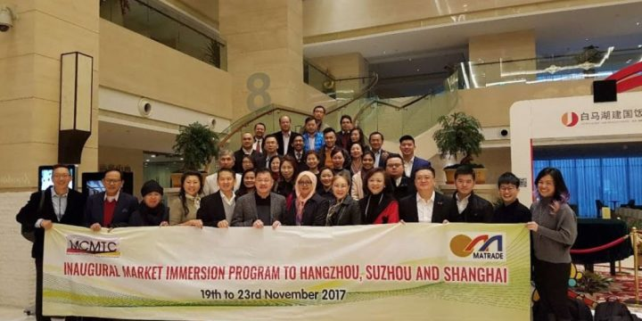 China Immersion Trip 2017